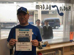 富士・富士宮地区で活動する唯一の小学生ドッジボールチーム「FUJIミラクルキッズ」