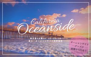 Radio-f_ftimes_Oceanside
